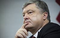 Украинские антикоррупционеры проверят декларацию Порошенко