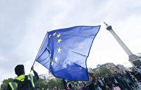 Atlantico: В Европе набирает силу цивилизационный кризис