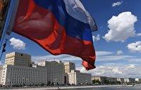 Россия ответила на расширение санкций США