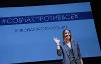 Поклонская: Заявление Собчак по Крыму демонстрирует хамское отношение к жителям полуострова