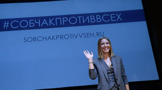 «АиФ»: Вердикт Собчак. Является ли Россия страной «генетического отребья»?
