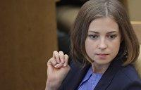Поклонская попросила Луценко завести дело на Порошенко, Яценюка, Кличко и других лидеров Майдана