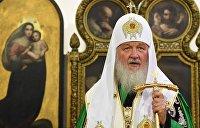 Патриарх Кирилл: РПЦ стоит на позициях принципиального невмешательства в политику