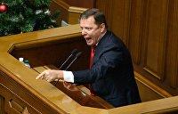 Забастовка! Ляшко призвал всех объединиться против Порошенко и Гройсмана
