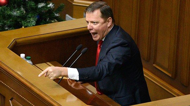 «Мы вынесем власть!»: Ляшко шокировали миллионные зарплаты в Минюсте