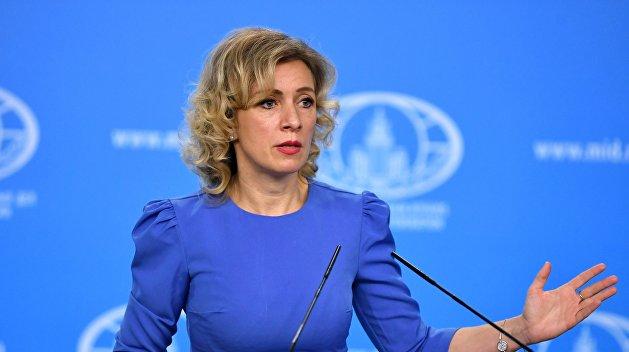 Захарова: Запад проявляет агрессию в день скорби по жертвам пожара в Кемерово