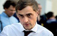 МИД РФ: Сурков и Волкер проведут телефонные переговоры