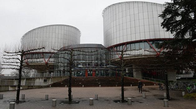 ЕСПЧ признал власти Украины виновными в цыганском погроме