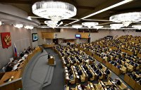 В Госдуме ждут эскалации дипломатической войны с Британией
