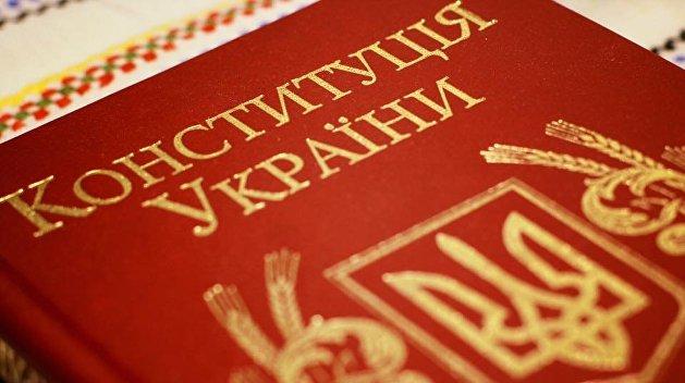 К годовщине принятия Конституции: краткий курс конституционного процесса на Украине
