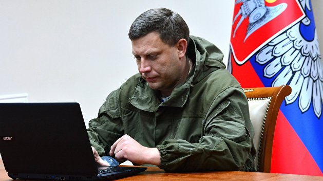 Захарченко запретил госслужащим выезжать на Украину