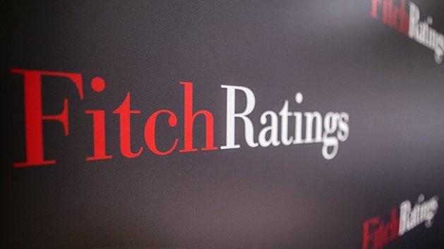 Агентство Fitch улучшило прогноз по кредитному рейтингу России до «стабильного»