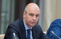 Россия обсуждает украинский долг в $3 млрд через посредников
