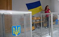 Один на двоих: У украинцев появился шанс выбрать реального кандидата из оппозиции