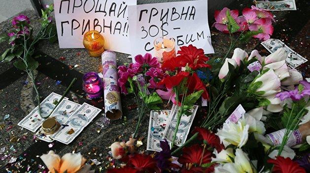 Украинский госдолг достиг $77 млрд