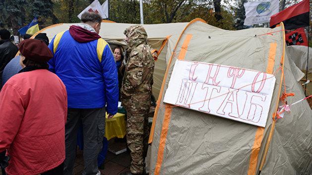 Высокие отношения: глава МВД Украины обозвал митингующих хламом