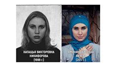 Аваков пообещал матери Окуевой наказать убийц ее дочери – МВД Украины