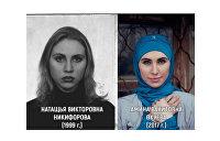 «Чеченобандеровка»: Кто такая Амина Окуева