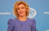 Мария Захарова: Оказывается, президентом Украины была Тимошенко