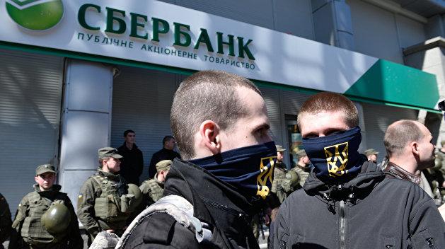 Два отделения Сбербанка не работают из-за блокады украинских радикалов