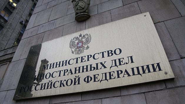МИД РФ возмущен выдворением российской журналистки с Украины