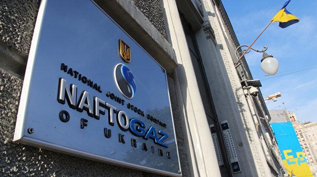 Нафтогаз  хочет, чтобы Газпром  компенсировал ему разницу в цене на газ