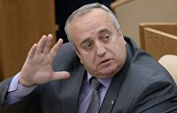 Сенатор назвал профанацией идею Порошенко ввести в СЦКК Германию и Францию