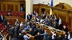 На Украине рассказали о БДСМ в Раде