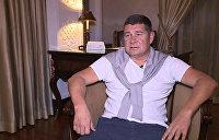 Онищенко: «Очередной украинский скандал «Бурисма-2» на подходе»