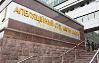 НСЖУ осудил угрозы и нападения на журналистов на суде по делу Шеремета