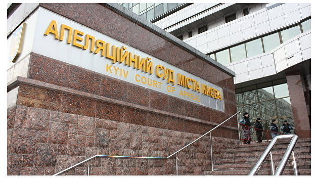 За решётку: «русскому агенту» Нагорному отменили выход под залог