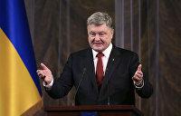 Изощрения Порошенко: антикоррупционеры борются не против коррупции, а друг с другом