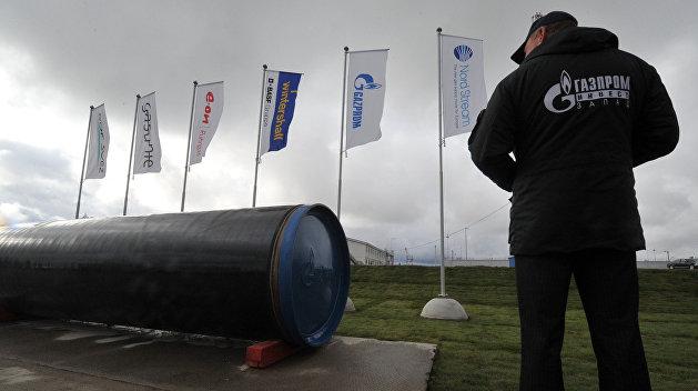 «Взгляд»: «Газпром» превращает противников «Северного потока – 2» в своих союзников