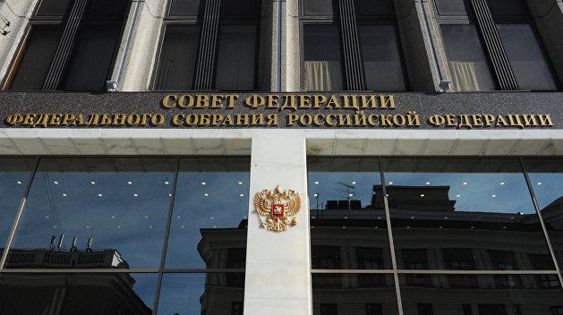 Совфед РФ: Киев держит курс на разрыв отношений с Россией