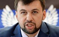Денис Пушилин: Армия ДНР в состоянии защитить наши границы