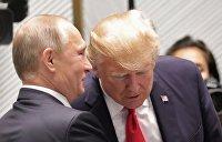 Путин и Трамп обсудят Украину на переговорах на G20