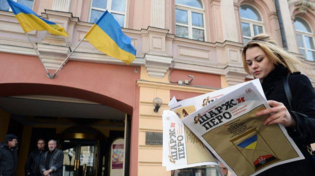 В культурном центре Украины в Москве назвали «чудовищной» идею его закрытия