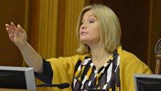 «Впервые за 28 лет»: Геращенко рассказала о позорном случае, случившемся с правительством Украины