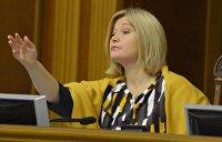 Ирина Геращенко: Я говорю людям «Слава Украине», а они от меня шарахаются
