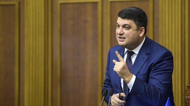 Гройсман сообщил, когда Украина достигнет энергетической независимости
