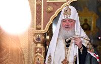 Патриарх Кирилл попросил Путина поддержать обмен пленными в Донбассе