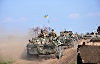 В Донбассе официально началась Операция объединенных сил