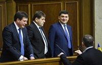 Эксперты: Украинской власти лучше не злить людей приватизацией