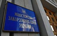 Как украинский МИД забыл своих граждан  «на турецких галерах»
