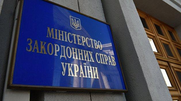 МИД Украины направил ноту протеста Турции из-за визита крымских депутатов