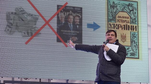 Команда Саакашвили. «Военный блок»