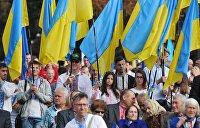 Партия Порошенко провела акцию против «днепровского референдума»
