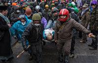 Неинтересные расстрелы: почему на Украине так и не нашли виновных в гибели людей на Майдане