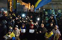 Опрос определил тройку лидеров президентских выборов на Украине