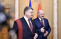 Киев и Минск: возможен ли разрыв